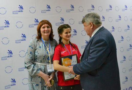 Завершение четвертого регионального чемпионата «Молодые профессионалы»
