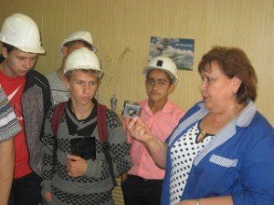 экскурсия на рудник1 курс