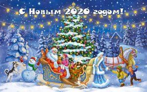 muzikalnaya-otkritka-s-novim-2020-godom.orig