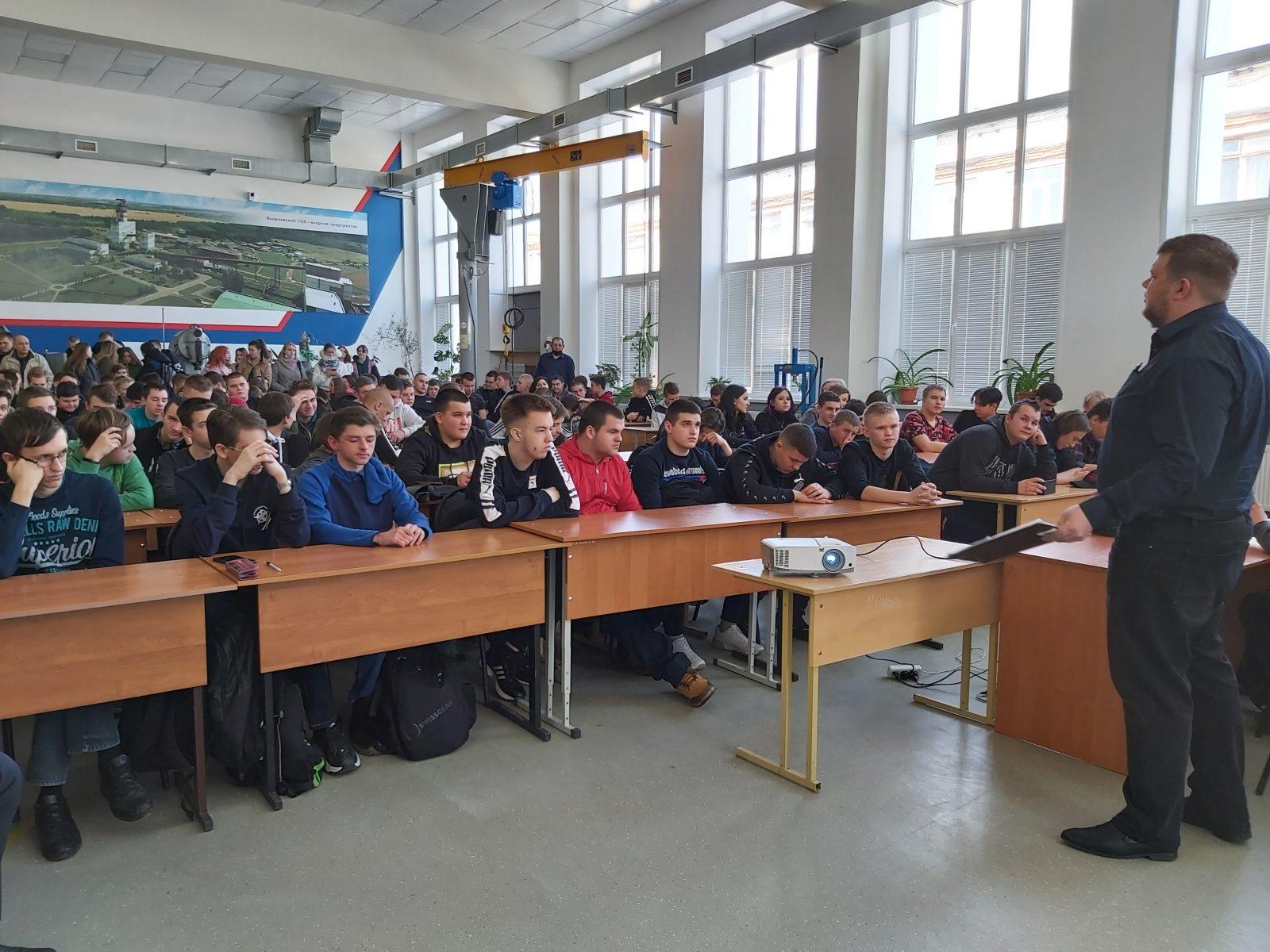 Встреча с начальником транспортного отдела администрации Яковлевского городского округа