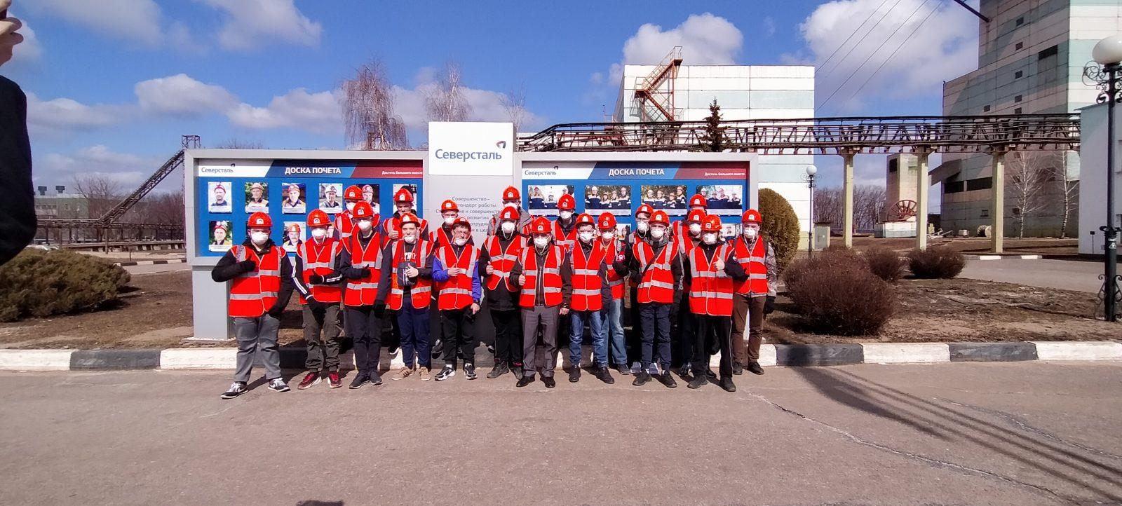 Экскурсия для 1 курса обучающихся группы №14 «Ремонтник горного оборудования» на площадке якорного предприятия ООО «Корпанга»
